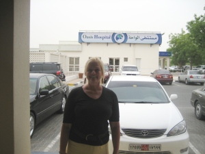 In Front of Oasis Hospital, Where Her Father Worked in the 1960s